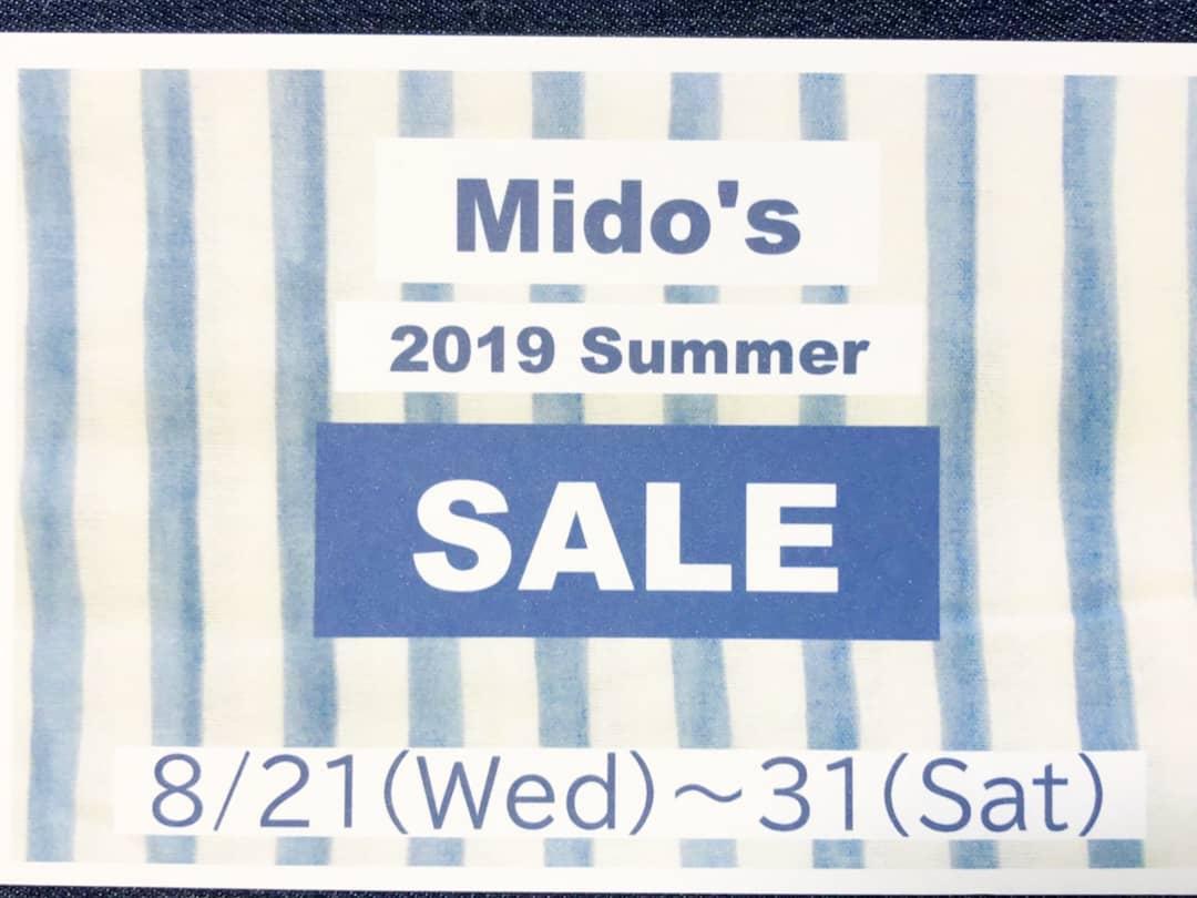 ミドスのサマーセール2019。8月21日から31日までの11日間