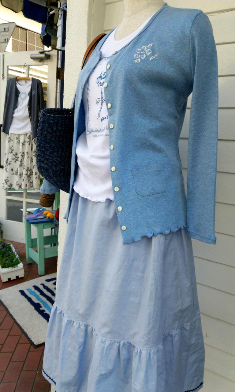 ホワイト×杢ブルー×スカート